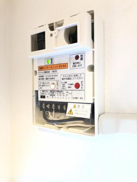 H30.6月 横浜市港北区 テンパール製感震ユニット取付(ES-BX)