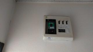 0110 ライフサポート アーバンヒルズTAKASHI102号室(分電盤2)